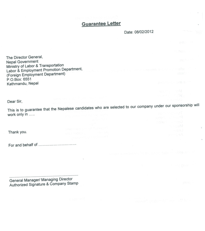 Ap overseas pvt ltd required documents consular letter specimen thecheapjerseys Choice Image